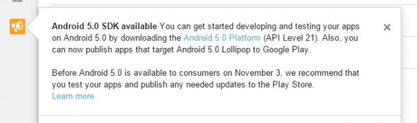 [图] Android 5.0 是否在 11月3日 开始推送?