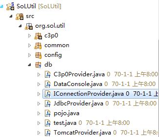 简单JDBC封装类