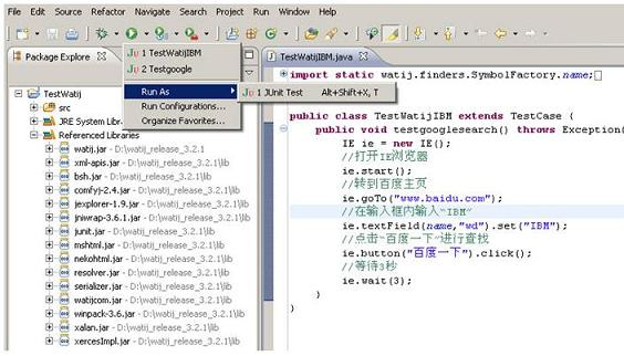 图 3. New Junit Test Case 界面