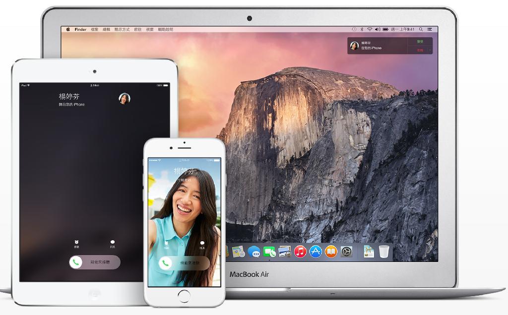 2014年最棒的八个UI设计灵感,你最中意哪个?