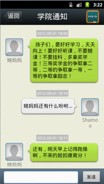 20130731232426859.png