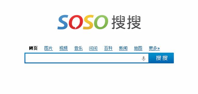 2006-2013:腾讯搜搜的产品编年史