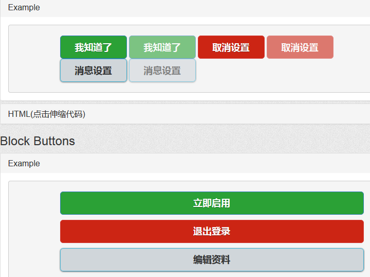 移动Web开发UI组件库:JMUI