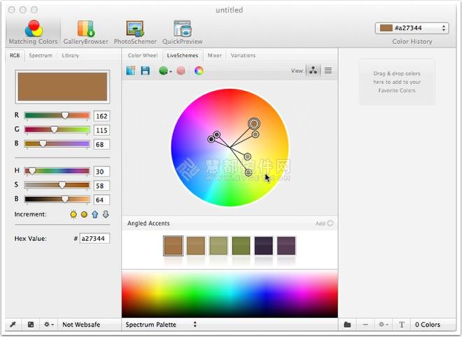 Mac和iOS应用开发工具 ColorSchemer Studio