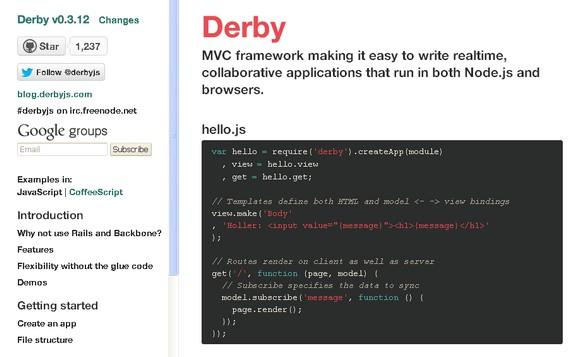 利用 Derby MVC 构建实时和协作的应用