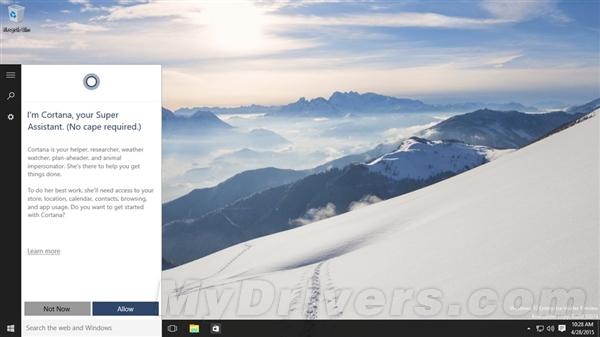 微软推送 Windows 10 Build 10074 更新