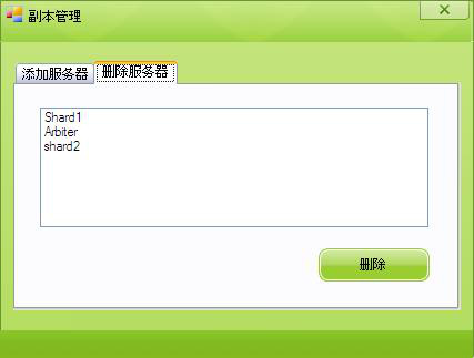 MongoDB工具MagicMongoDBTool使用介绍