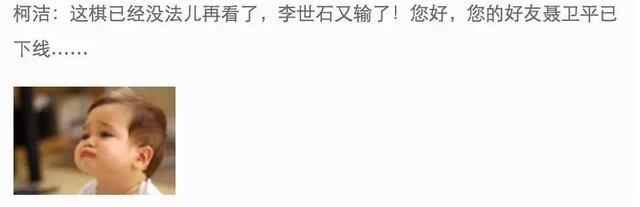 围棋大师李世石被迫做了谷歌测试工程师