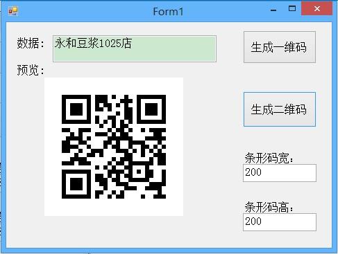 使用google的zxing类生成一维码、二维码实例