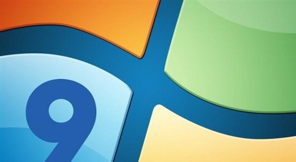 微软高管透露Windows 9新变化