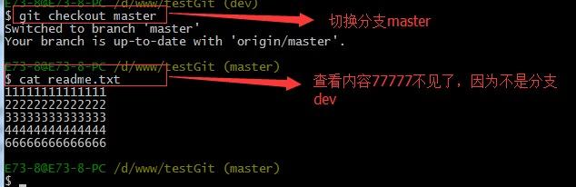 推荐!手把手教你使用Git