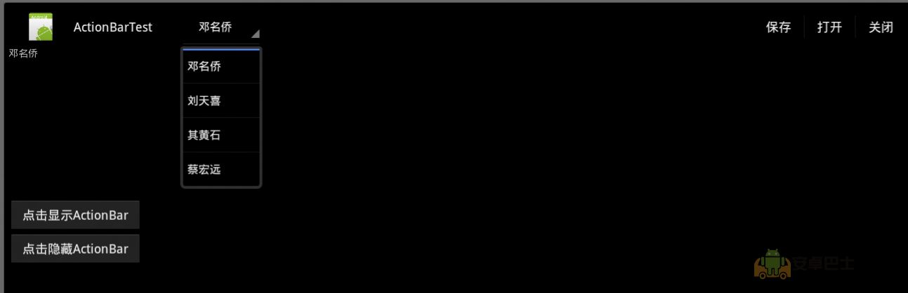 QQ截图20130128162215.png