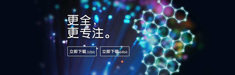 搜狗输入法 Linux 版 1.2 发布,细胞词库上线