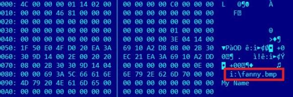 安全专家在硬盘固件中发现NSA的网络间谍程序