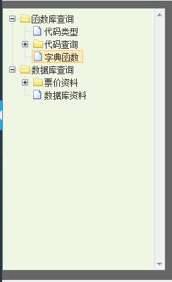 Ztree + PHP 无限极节点 递归查找节点法
