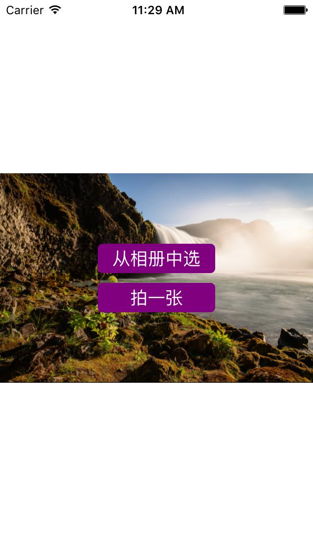Swift - iOS 照片选取和拍照