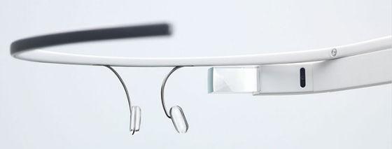 微软明年或推眼镜式计算设备 抗衡谷歌眼镜