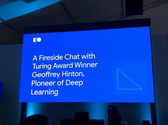 Geoff Hinton 亮相 Google I/O  极客公园前线记者