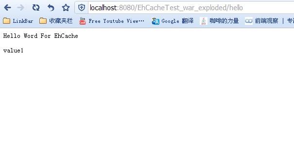 在 servlet 中使用 EhCache 缓存