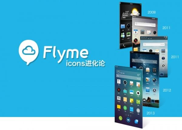 魅族发表文章解释 Flyme 界面设计理念