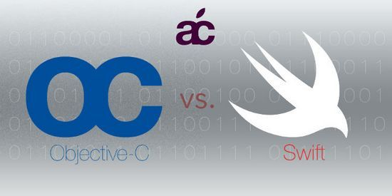 有了Swift,iOS开发者为何仍需掌握Objective-C?