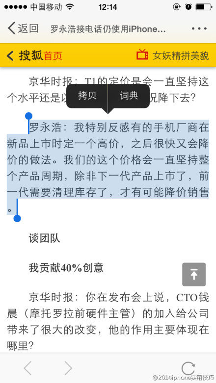 锤子手机终于降价,它在过去半年里出现了哪些失误?