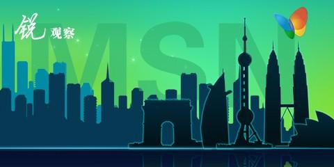 你所不知道的MSN中国
