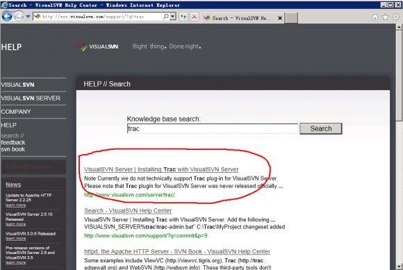 VisualSVN Server+Trac集成安装(图文版)