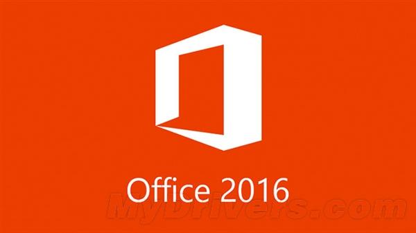 Office 2016 预览版首次更新:大杀器功能来了