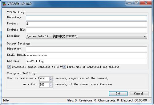 迁移VSS版本库到Git:VSS2Git