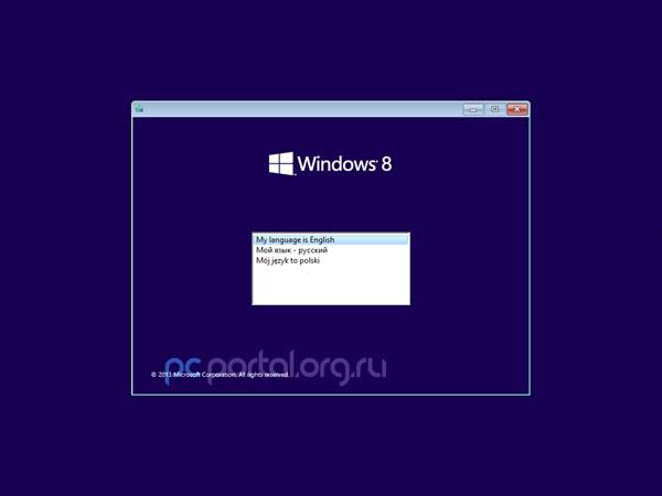 Windows 8.1 Build 9385安装镜像泄露