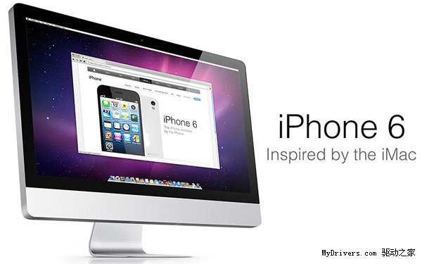 这样的iPhone 6你喜欢吗?