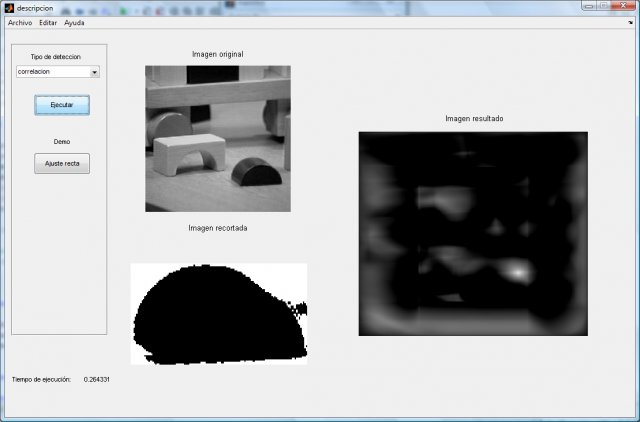 Matlab计算机视觉包 - mVision