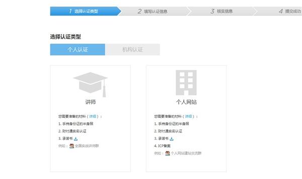 QQ群认证权限正式开放