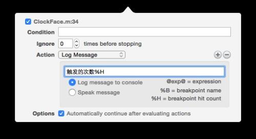 iOS 开发的一些小技巧(一)