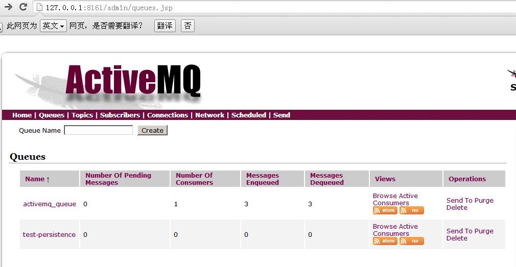 ActiveMQ发消息和收消息