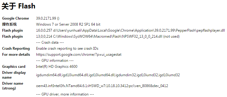 史上最全的Chrome使用技巧集锦