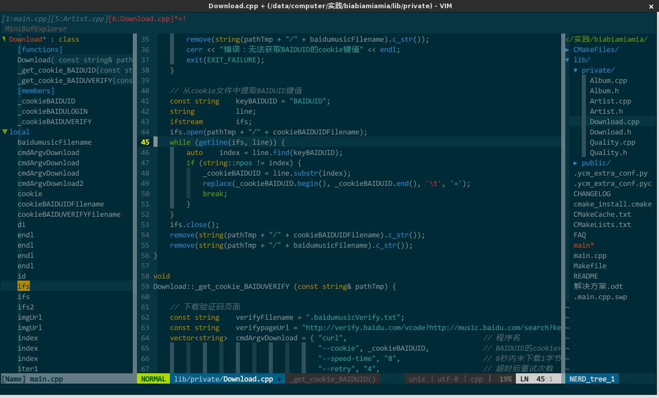 像 IDE 一样使用 vim