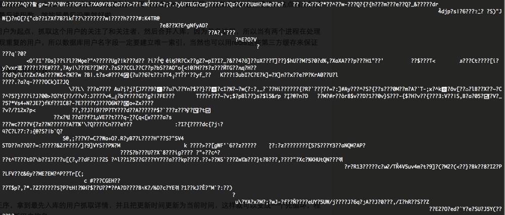 """我用爬虫一天""""偷了""""一百万用户,只为证明PHP是最好的语言"""