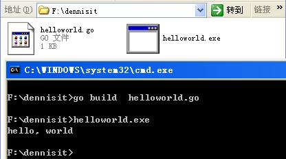 Go语言开发的第一步,安装开发环境编写第一个Go程序