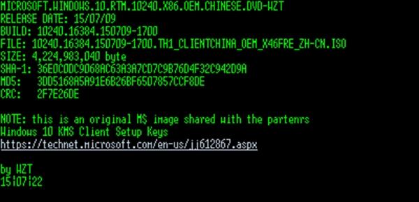 官方简体中文!下载:Windows 10正式版镜像