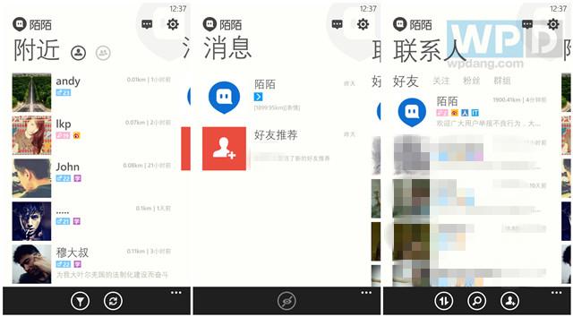 渐入佳境的 Windows Phone 本土应用生态