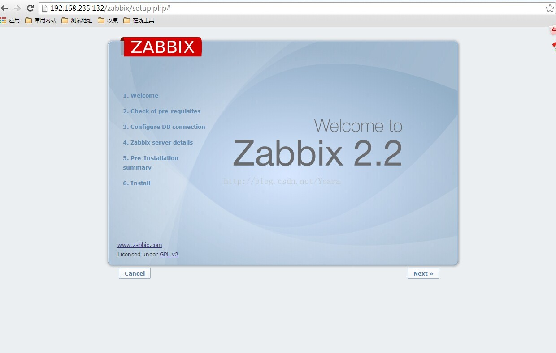 监控 zabbix安装篇