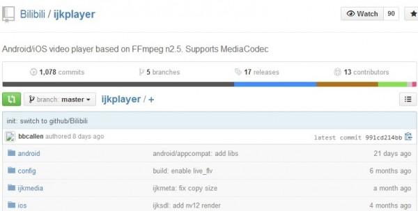 B站建开源工作组 多APP使用其开源项目