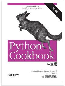 2015年这些技术书你是不是错过了?