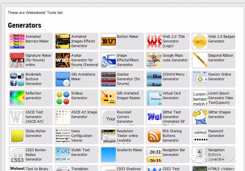 HTML5 和 CSS3 代码生成工具列表
