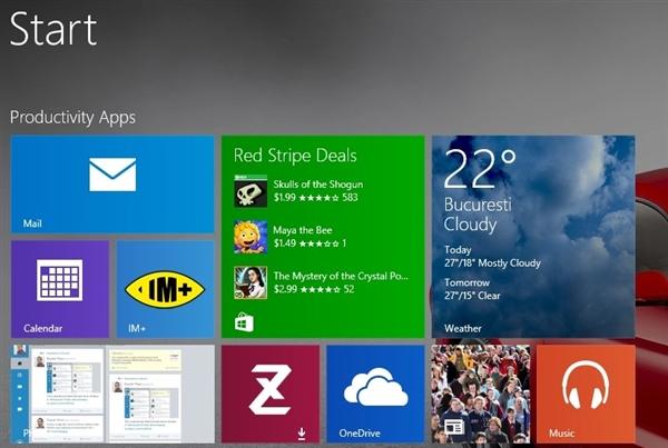 如何获取Windows 8.1 Update 2?