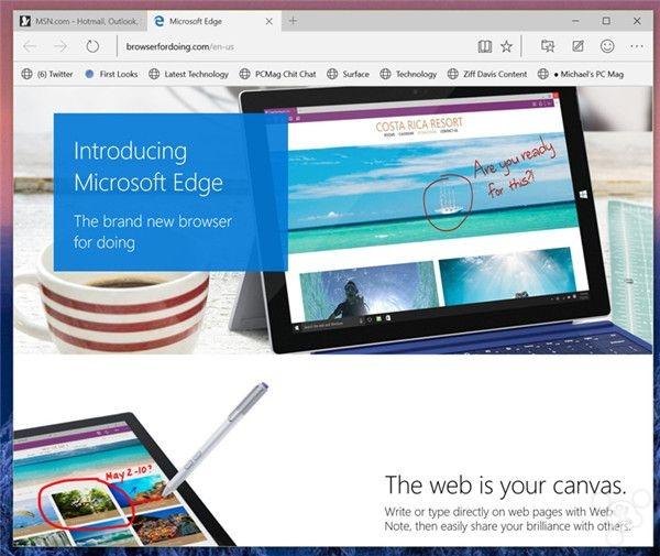 学好这十招 让你充分体验Windows 10