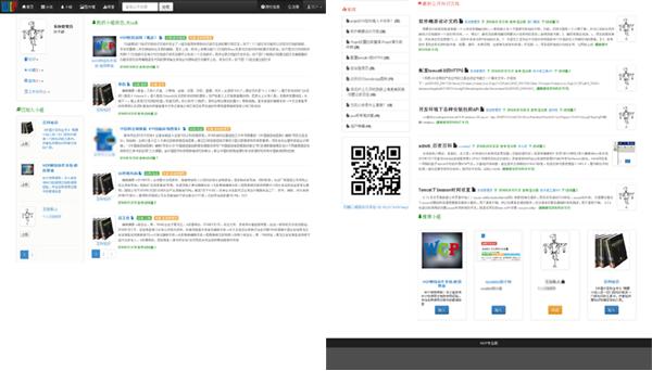 知识管理系统,WCP 3.1.2 发布