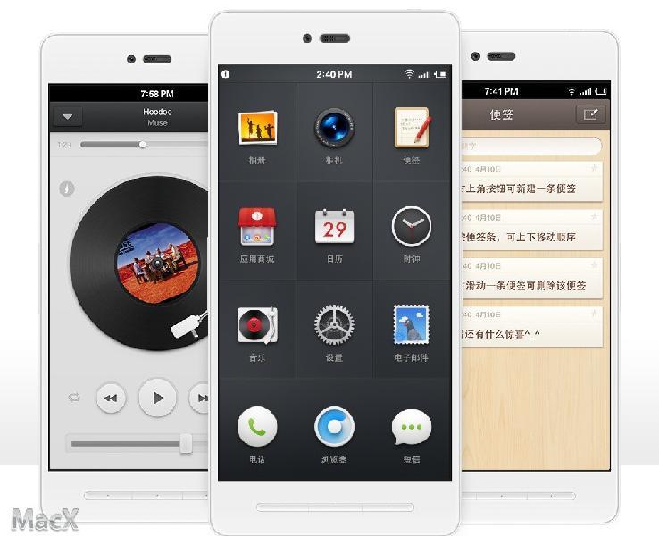 锤子手机正式发布:外形像 iPhone 4,起价3000元